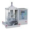 TSF010纸管抗压仪