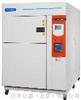 ETST-150三箱气体式冷热冲击试验箱|北京巨孚温度冲击箱|天津山东河北东北