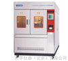 ETST-041-65-L液體式冷熱沖擊試驗箱|北京巨孚溫度沖擊試驗箱|高低溫沖擊試驗箱