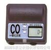 XC-2000日本新宇宙COSMOS微型一氧化碳检测仪