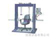 办公椅扶手负载试验机