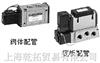 SMC电磁阀\日本SMC4通电磁阀