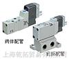 日本SMC电磁阀/SMC单向阀