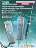 中国台湾泰仕TES-1322A红外测温仪