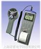 台湾衡欣AZ9871列表式风速/风温/风量/湿度/露点仪