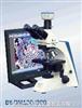 BK-DM130/DM200/DM320BK-DM130/DM200/DM320高级实验室数码生物显微镜