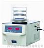 冷冻干燥机FD-1(实用型)