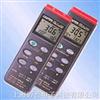 中国台湾群特CENTER306温度计
