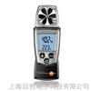 德图testo 410-2多功能风速仪