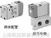 日本SMC3通气控阀