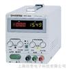 SPS1230台湾固纬SPS-1230交换式电源供应器