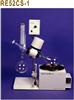 RE52CS-1是立式冷凝管旋转蒸发仪