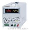 SPS1820台湾固纬SPS-1820交换式电源供应器