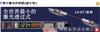 FS-V21RKEYENCE日本基恩士超小激光传感器特性