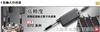 FU-35FAKEYENCN接触式传感器更广泛的应用