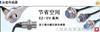 日本KEYENCN近接传感器型号大全