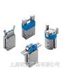 德国FESTO标准气爪 产品特性