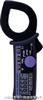 2433R日本共立KYORITSU 2433R数字式泄漏电流钳形表