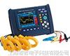 3196日本日置HIOKI 3196电能质量分析仪