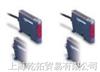 法国施耐德光纤传感器