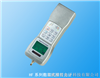 HF-100K数显式推拉力计HF100K