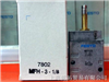 MFH-3-1/8-B德国FESTO电磁阀