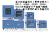 真空干燥箱真空干燥箱-微电脑控制--DZF-6050