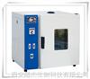 F101系列鼓风干燥箱F101系列鼓风干燥箱电话:029-68699414