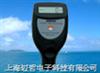 CM-8828铁基/非铁基涂层测厚仪 CM8828