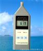 SL-5866声级计(噪音计)SL5866