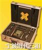 D550防爆型激光对中仪