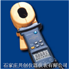 MS2301钳型接地电阻测试仪