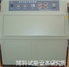 UV-3紫外灯老化试验箱