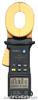 深圳华谊 MS2301 高性能钳型接地电阻仪