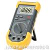 深圳华谊 MS8264 新型全保护电路数字多用表