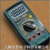 深圳华谊 MS8238 普通手持式数字多用表