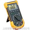深圳华谊 MS8229 自动量程数字多用表