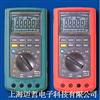 深圳华谊 MS8218 智能手持式数字多用表