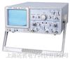 扬中科泰 COS-620 20MHz模拟双踪示波器