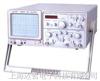扬中科泰 CA9020F 20MHz带频率显示双踪示波器