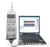 HS5670XB噪声自动测试系统HS-5670XB