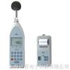 HS6288B噪声频谱分析仪HS-6288B