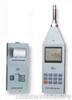HS6288D多功能噪声分析仪HS-6288D
