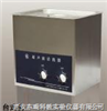 UP500H超声波清机