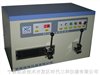 SL-A伸长率拉力试验仪
