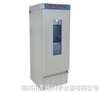 SPX-150C恒温恒湿培养箱