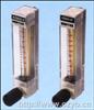 KD800型玻璃转子流量计