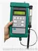英国凯恩 KM900气体检测仪|烟气分析仪