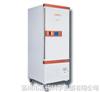 BRC血液冷藏箱
