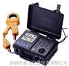 华仪双钳智能接地电阻测试仪MS2308